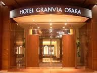 1月19日 (日) 大阪駅 ホテルグランヴィア大阪 20F 孔雀
