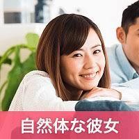 9月22日 (日) 心斎橋 IBJ連盟パーティー会場