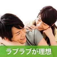 9月23日 (祝) 心斎橋 IBJ連盟パーティー会場