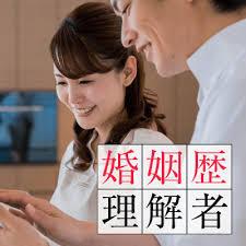 1月26日 (日) 大阪駅前第Ⅰビル オープンドアー 3F west