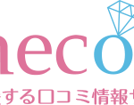 婚活情報サイト Yumecon「ユメ婚」ご存じですか?!